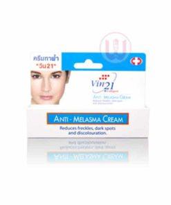 Vin21 Anti Melasma Cream