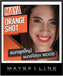 MAYBELLINELIP MATTE BY COLOR SENSATIONAL - orange shot