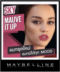 MAYBELLINELIP MATTE BY COLOR SENSATIONAL - sky mauve it up