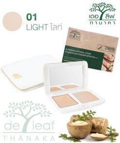De Leaf Thanaka Foundation Powder No 1