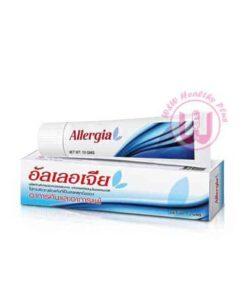 allergia cream