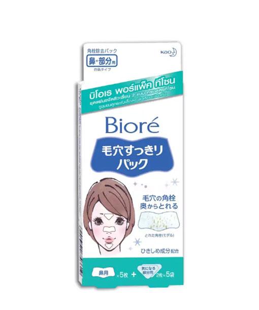 แผ่นลอกสิว biore pore pack t zone