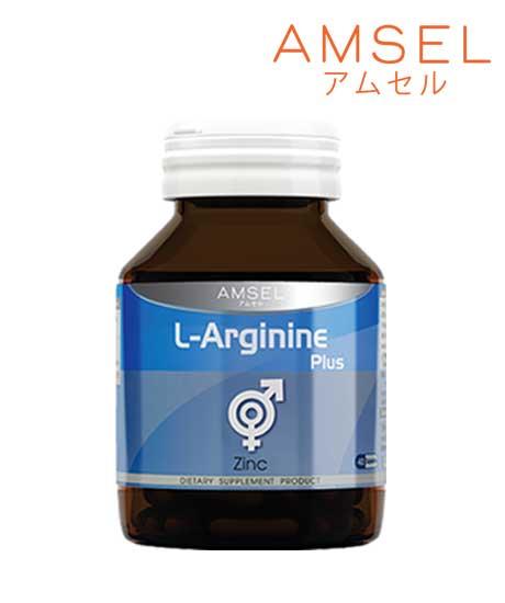 Amsel l arginine plus zinc
