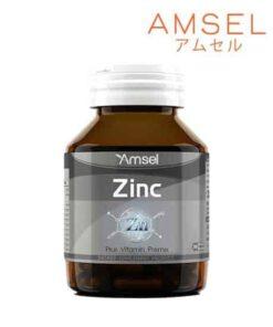 Amsel zinc vitamin premix