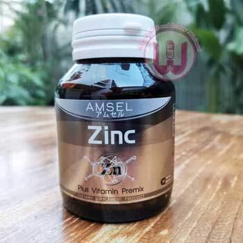 Amsel zinc plus vitamin