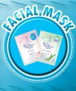 มาร์คหน้า - Faciel Mask