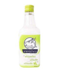 ยาธาตุน้ำขาว กระต่ายบิน