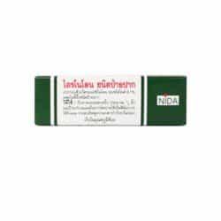 trinolone oral paste