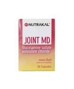 joint MD